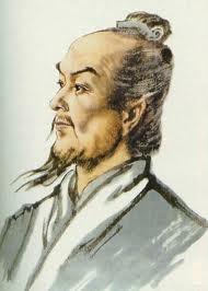zhang-heng